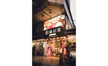 通化夜市臨江店|超人氣甜點美食推薦