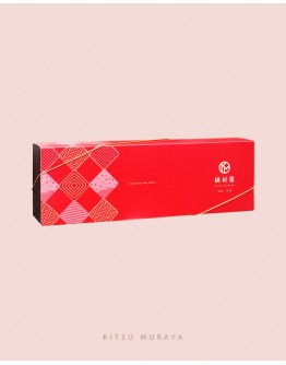 鳳凰酥旺年禮盒《8入》