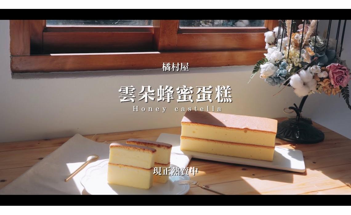 2020各地網友彌月蛋糕試吃心得|新聞媒體推薦專區